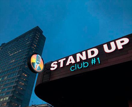 Стендап клубы в москве сегодня сотрудники в ночной клуб москвы